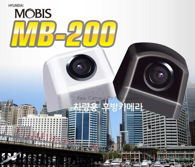 CAMERA LÙI MOBIS MB-200
